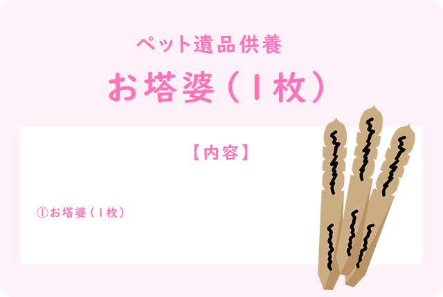 item-0002