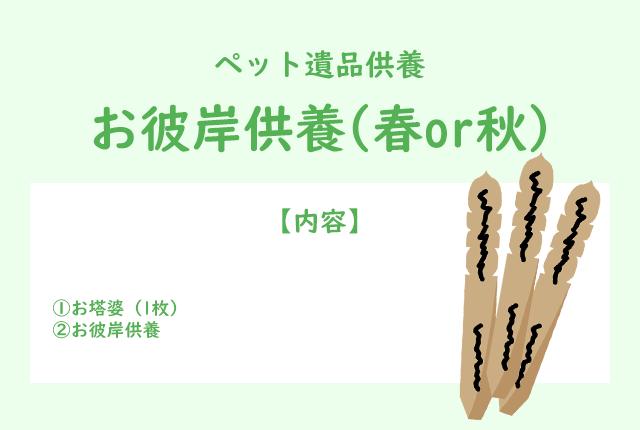 item-0003